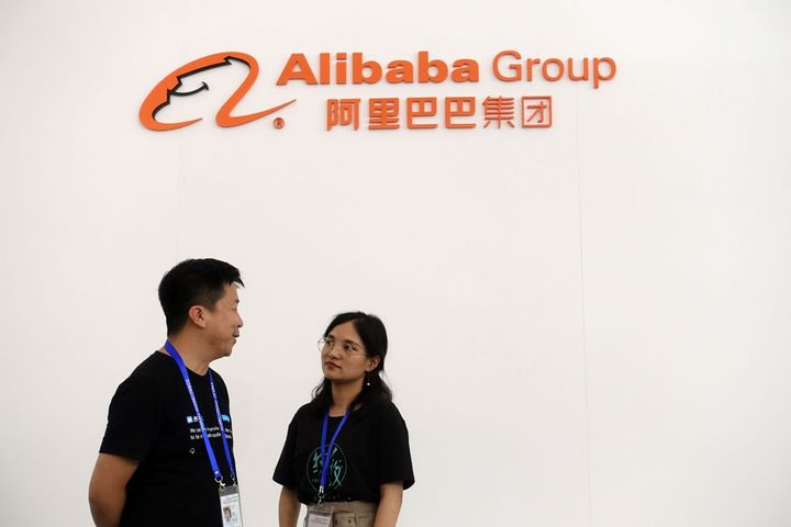 Alibaba Says Yes To One To Eight Stock Split Ahead Of Alleged Hong Kong Listing The alibaba stock split would have the company dividing one share into eight shares. alibaba says yes to one to eight stock split ahead of alleged hong kong listing