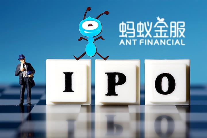 Ant Gets Okay For Shanghai Ipo With Alibaba Other Big Name Investors Set To Buy In Alibaba as the largest b2b marketplace provides you large database of export and import trade leads from importers, exporters, manufacturers. yicai global