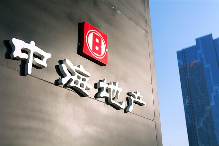 China Overseas Land & Investment's Shanghai GM Comes Under Lens for Bidding in Cahoots