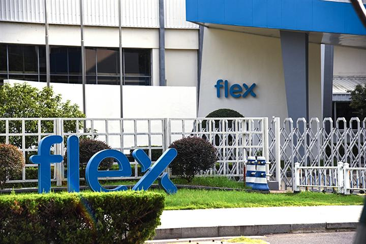 Flex Sells Zhuhai Plant as Business Dries Up After Cutting