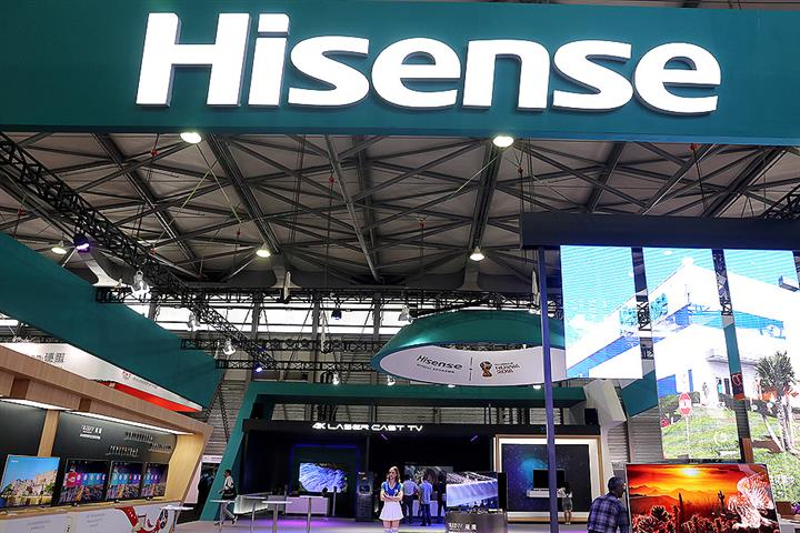 Home Appliance Makers Hisense, Haier Deny Mass Covid-19 Job Cuts