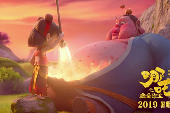 Ne Zha Breaks China S Imax Animation Record On Opening Weekend