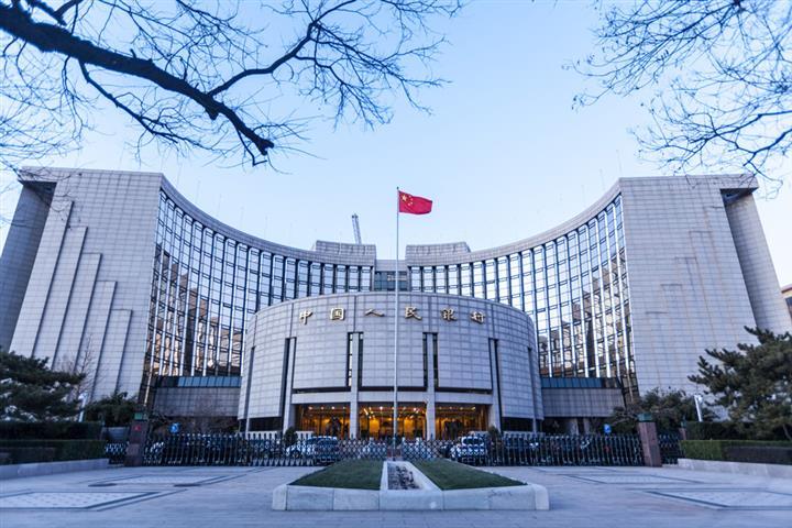 Trade Bank Of China | Bank Of China Live Price | Trading Bank Of China | blogger.com UK