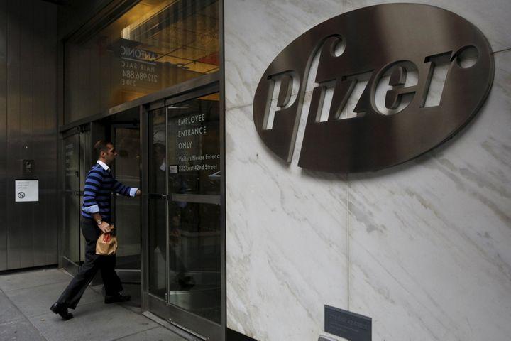 Us Pharma Giant Pfizer S Generics Unit Sets Global Headquarters In China