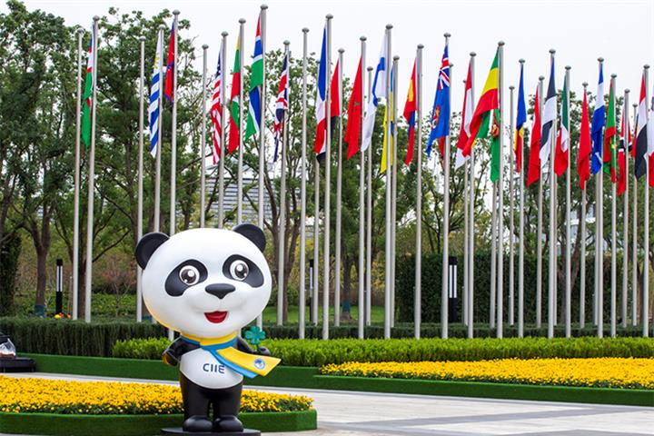 100-Day Countdown to Fourth China International Import Expo Begins