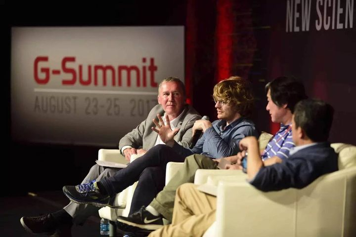 100 Scientists Discuss Latest AI Technology at G-Summit