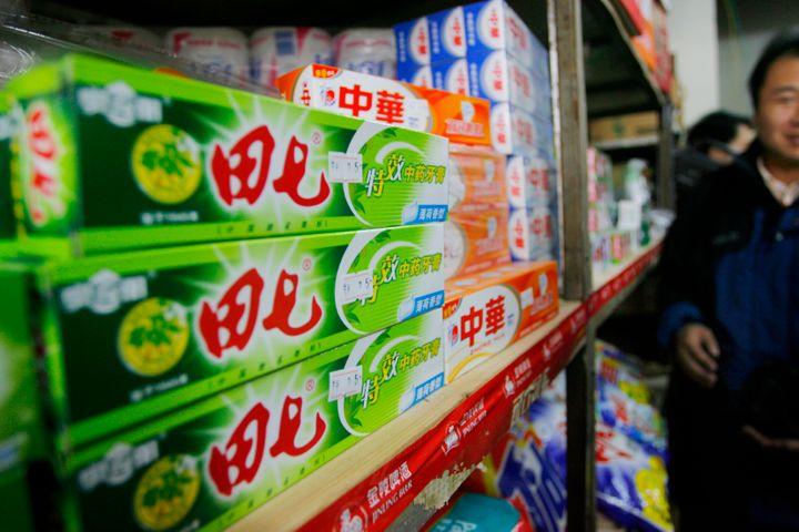 13,706 Watch Chinese Toothpaste Brand Fail to Get One Auction Bid