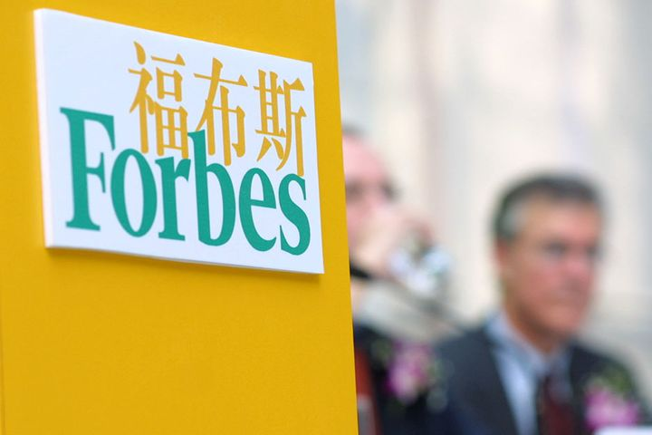 14 Chinese Firms Make Forbes' Top 100 Digital Companies List