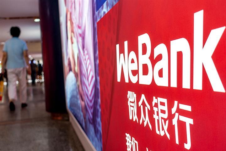 14 Private Chinese Banks Start to Profit; WeBank, MYbank Far Outstrip Peers