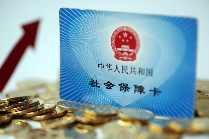 18 Regional Governments Have Added USD113 Billion to China's Social Security Fund This Year