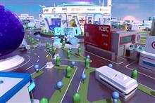 Shanghai's WAIC Creates Virtual AI City to Imagine Future