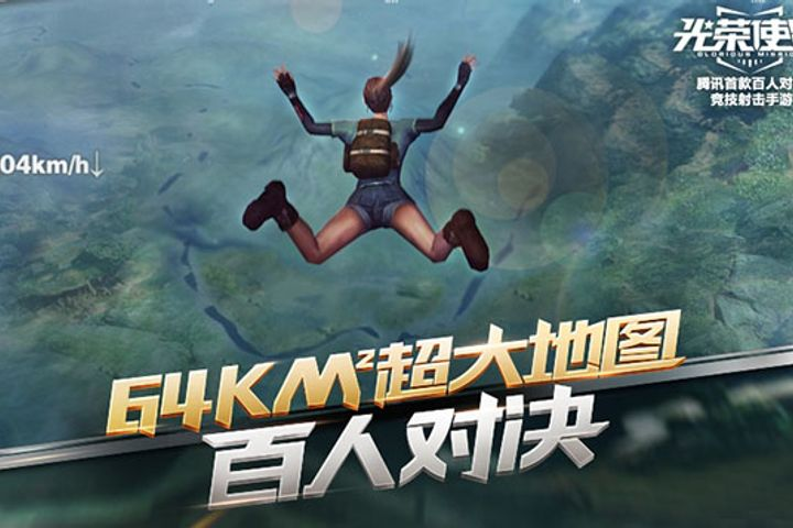 25 Million Gamers Reserve Spot to Test Glorious Mission, Tencent's PUBG Clone