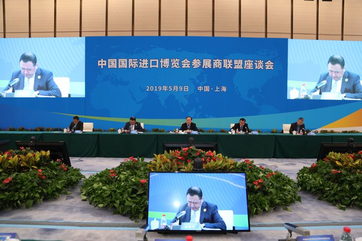2nd China International Import Expo Gets Set to Start in November