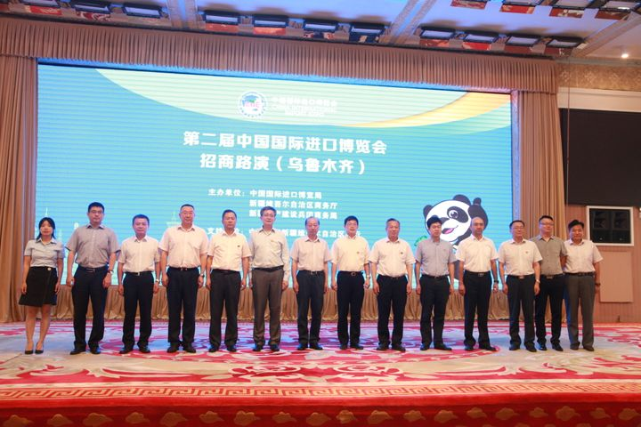 2nd CIIE Holds Urumqi Roadshow to Foster Xinjiang's Cooperation With Belt and Road