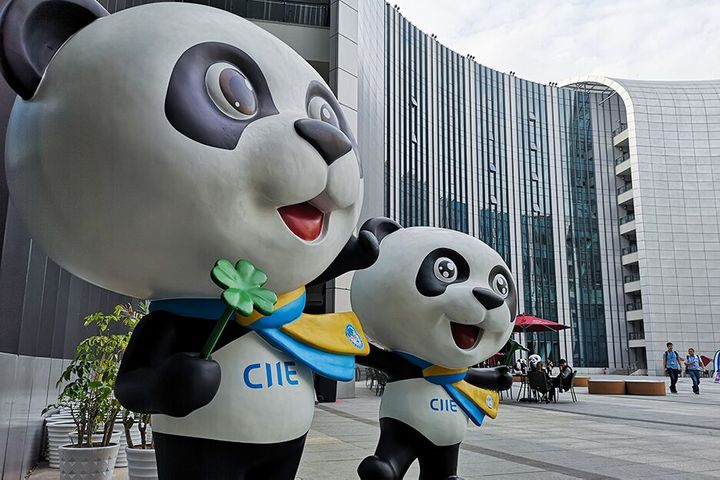 2nd CIIE To Showcase China's Intangible Cultural Heritage and Time-Honored Brands