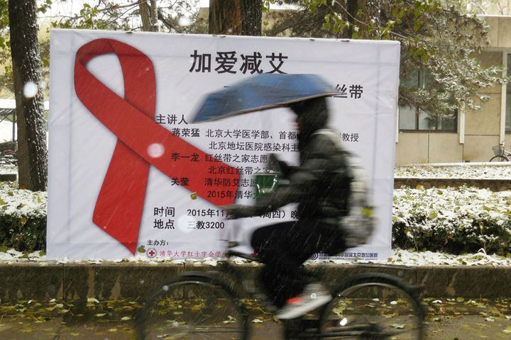 3,000 Chinese Students Aged 15 to 24 Get HIV Each Year, China CDC Says