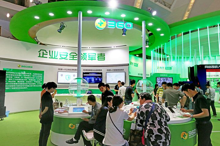 360 Will Delay Repaying USD3 Billion Loans, Discloses Backdoor Listing Details