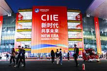 3rd CIIE Marks 150-Day Countdown With 1st Pre-Event Imported Shopping Fest