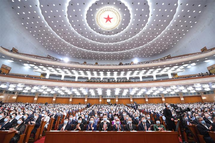 3rd Session of 13th National Committee of CPPCC Opens in Beijing