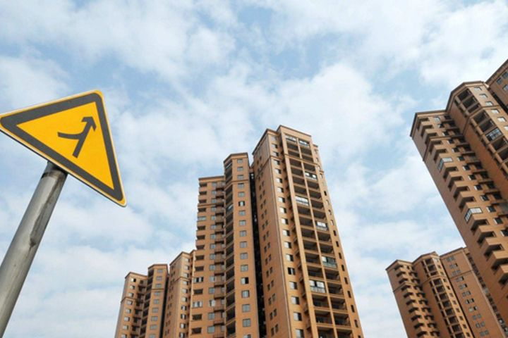 50 Chinese Cities Wrung a Record CNY3.6 Trillion From Land Sales Last Year