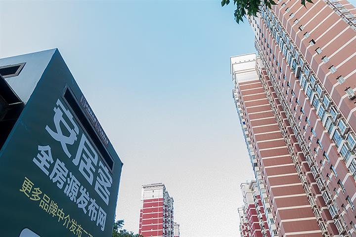 58.Com's Property Services Arm Anjuke Goes for Hong Kong IPO