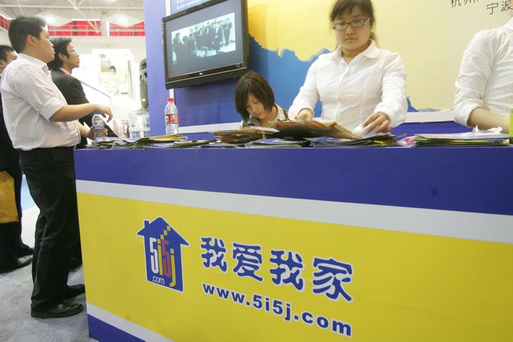 5i5j Stock Dives After Tenant Says Letting Agency Locked Him Out of Home