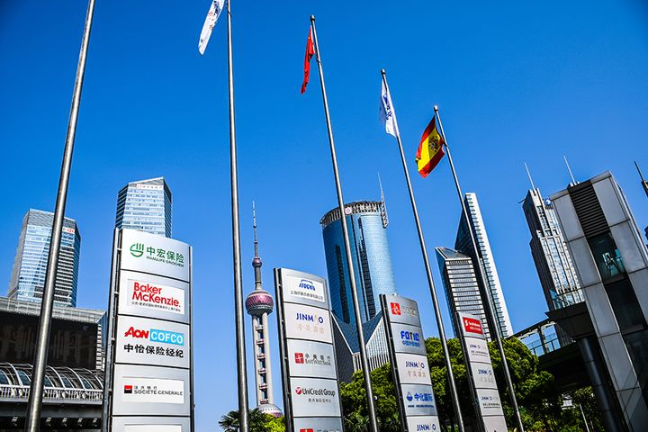 Shanghai Was First Mover in China's Financial Reform and Opening-Up