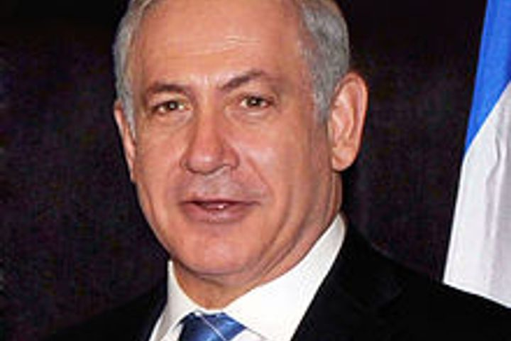 A Conversation with Benjamin Netanyahu, Prime Minister of Israel