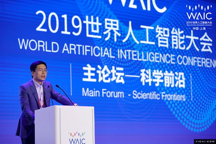A Look Inside the 2019 World AI Conference's Main Forum
