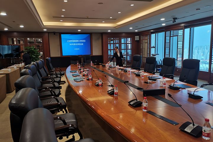 A Sneak Peek at Shanghai Sci-Tech Board's First Listing Review Session