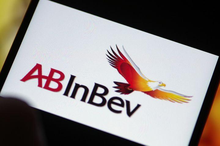 AB InBev Is Said to Seek USD4.8 Billion in Re-Priced Budweiser APAC Listing