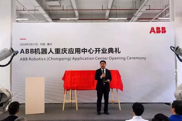ABB Opens Robotics Application Center in Chongqing as It Seeks to Tap Markets in Southwest China