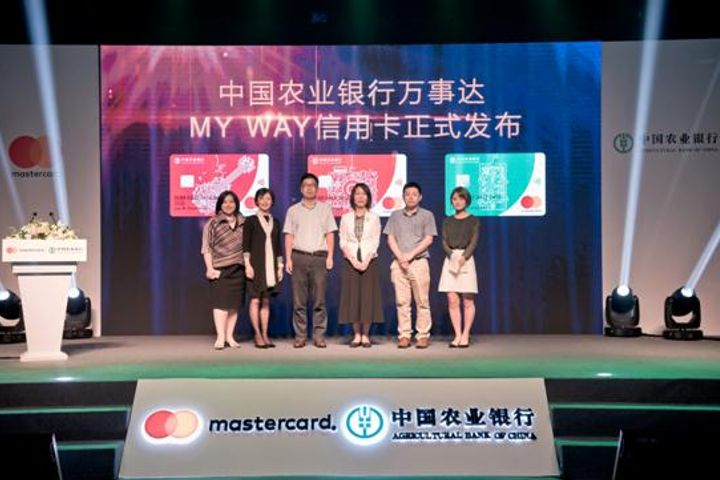 ABC, Mastercard to Work With Major Chinese Audio Platform on Credit Card for Younger Generation