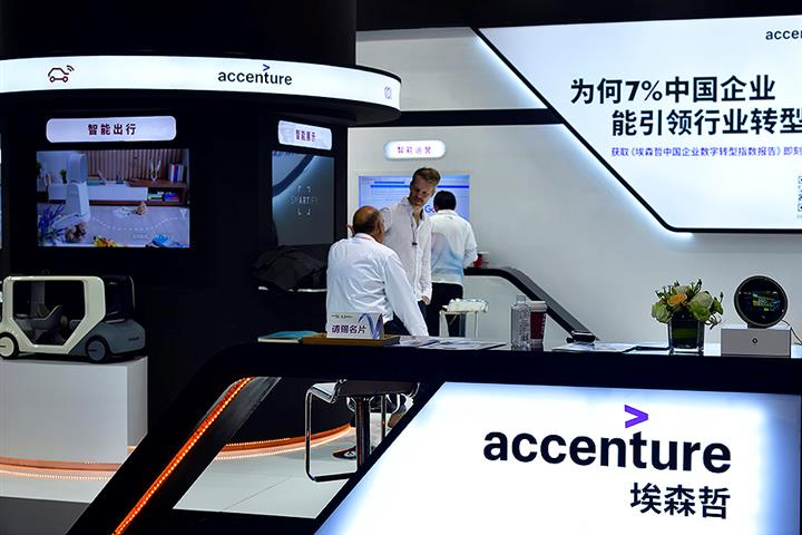 Accenture Opens Platform for Firms to Share Laid-Off Staff During Covid-19
