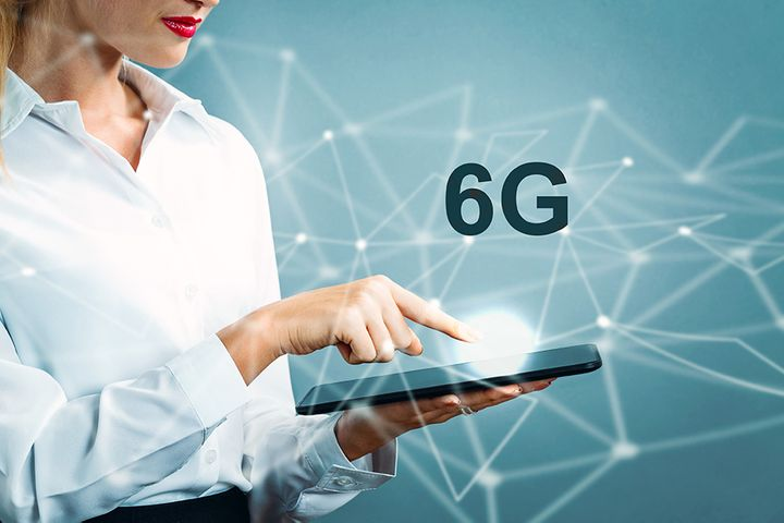 Addsino to Build 6G Research Facility, Comms Hub in Chongqing