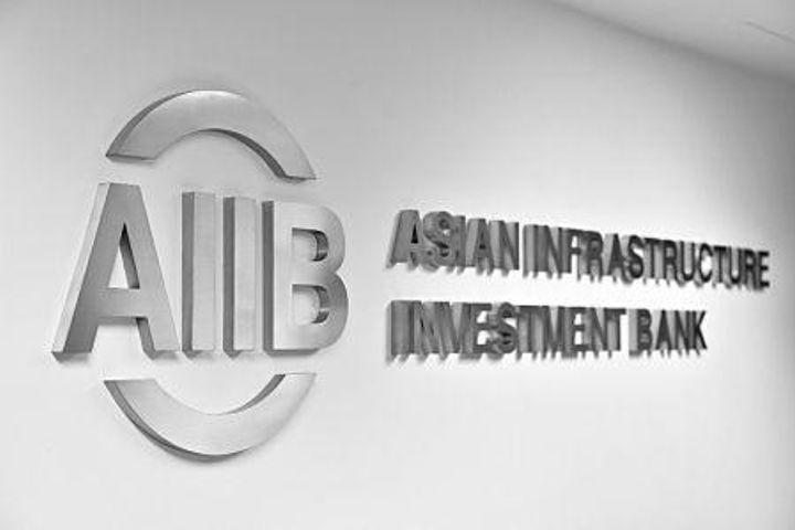 Afghanistan Secures Permanent Membership in AIIB