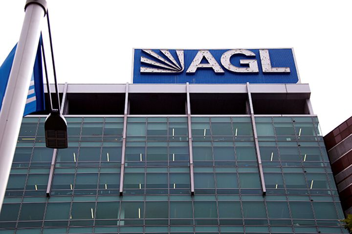 AGL Agrees to Sell Natural Gas Assets to Consortium Involving Shandong Order Gas