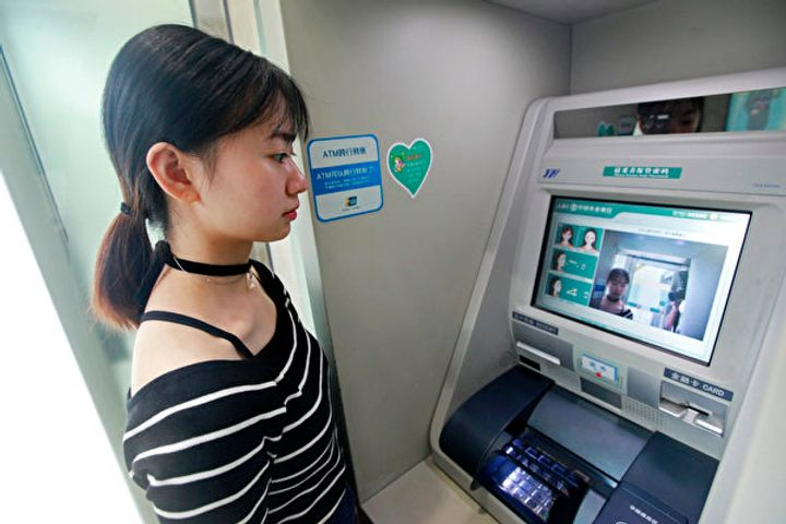 Agricultural Bank of China Introduces Facial Recognition Tech for Withdrawals at 3,300 ATMs in Guangdong Province