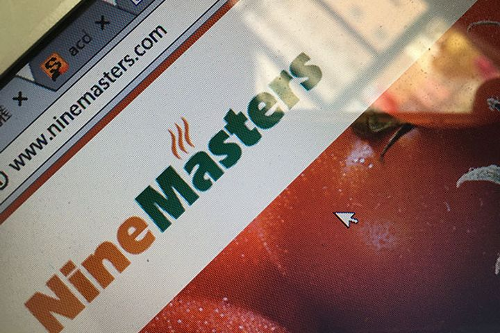 Agricultural Product Investor Joyvio Takes 68% Stake in Shanghai-Based Caterer Nine Masters