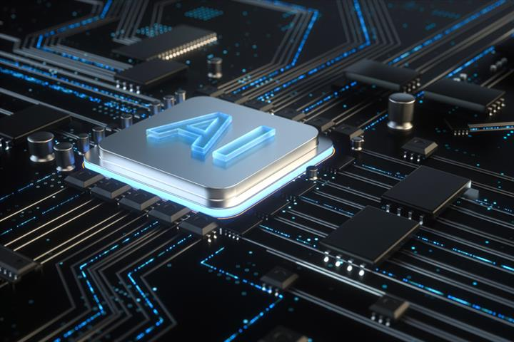 Chinese AI Chip Startup Enflame Wraps Up USD278.5 Million Fundraiser