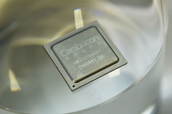 AI Chipmaker Cambricon Is Worth USD2.5 Billion After Latest Fundraising