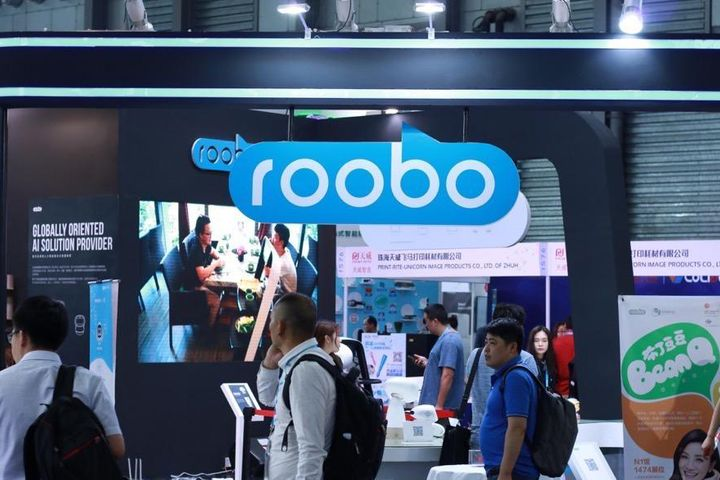 AI Solution Developer Roobo Wraps up USD53 Million B-Round Financing, Seeks Strategic Upgrade
