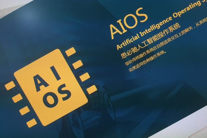 AI Speech Aims to Launch Chips Following USD77 Million Funding