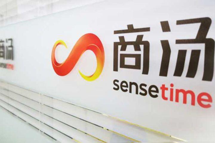 AI Unicorn SenseTime Bags USD1 Billion Funding From SoftBank China