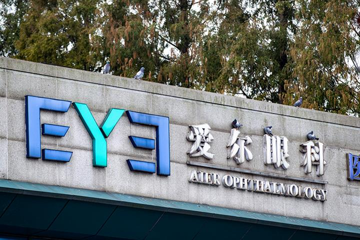 Aier Eye Hospital's Shares Skid After Well-Known Doctor Accuses It of Botched Surgery