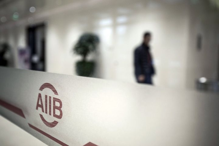 AIIB Approves USD335 Million Loan for Indian Subway Project That Will Ease Congestion