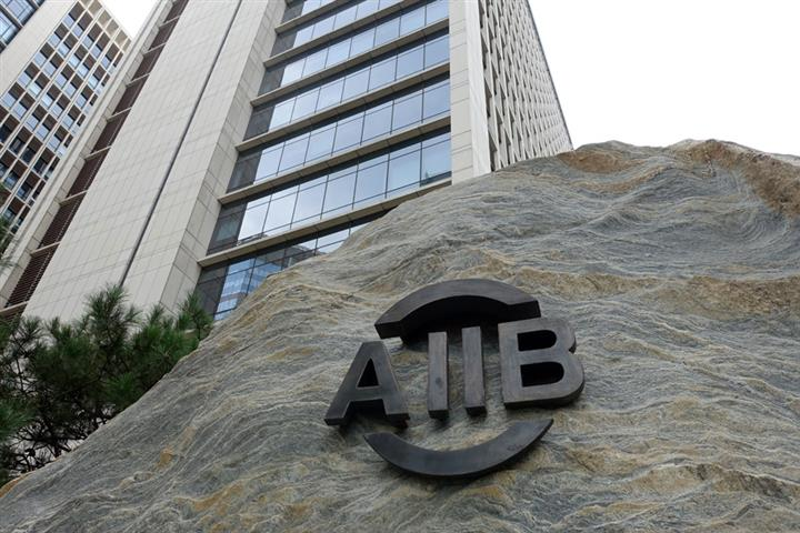 AIIB Doubles Its Covid-19 Crisis Fund to USD10 Billion