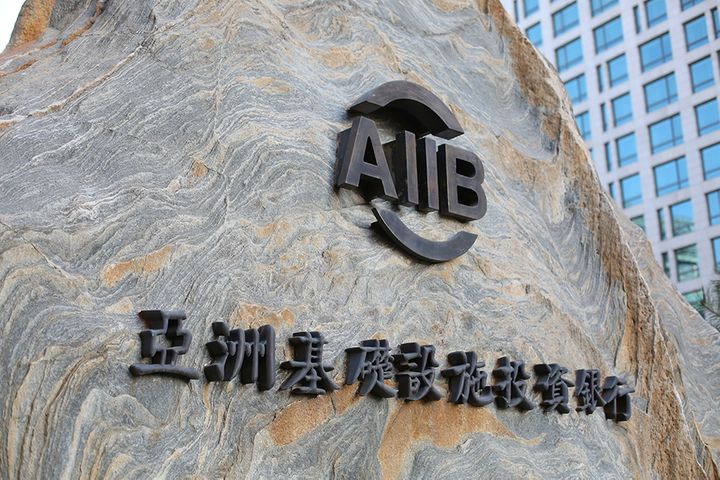 AIIB Members Reach 100 as Development Bank Votes to Meet in Beijing Next Year
