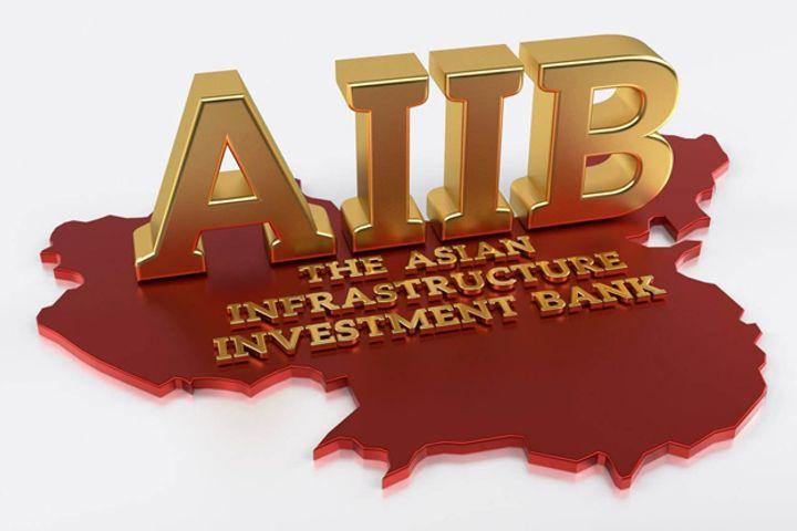 AIIB Opens Doors to Cook Islands, Vanuatu, Belarus, Ecuador