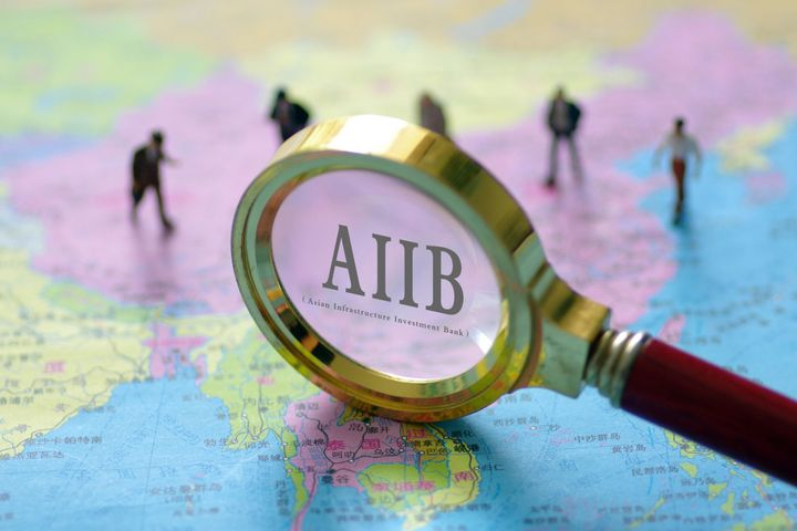 AIIB Pledges Full Support for APEC Infrastructure Construction Projects